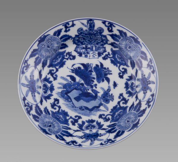 Fine Chinese Export Armorial Plate for for the Dutch Market